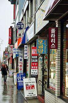 220px-398px-Koreatown_toronto_2009h