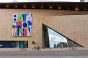 Bata-Shoe-Museum-Entrance-174x116